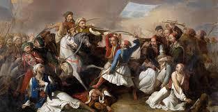 Εξεγέρσεις και επαναστατικές προσπάθειες 1457 - 1821