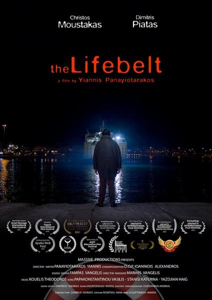 ''Το Σωσίβιο''- μια ταινία του Γιάννη Παναγιωταράκου με 15 διεθνείς διακρίσεις και βραβεία