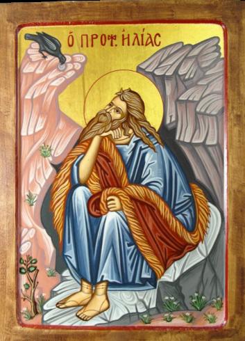 Προφήτης Ηλίας ο μέγιστος των Προφητών (του Παναγιώτη Μυργιώτη)