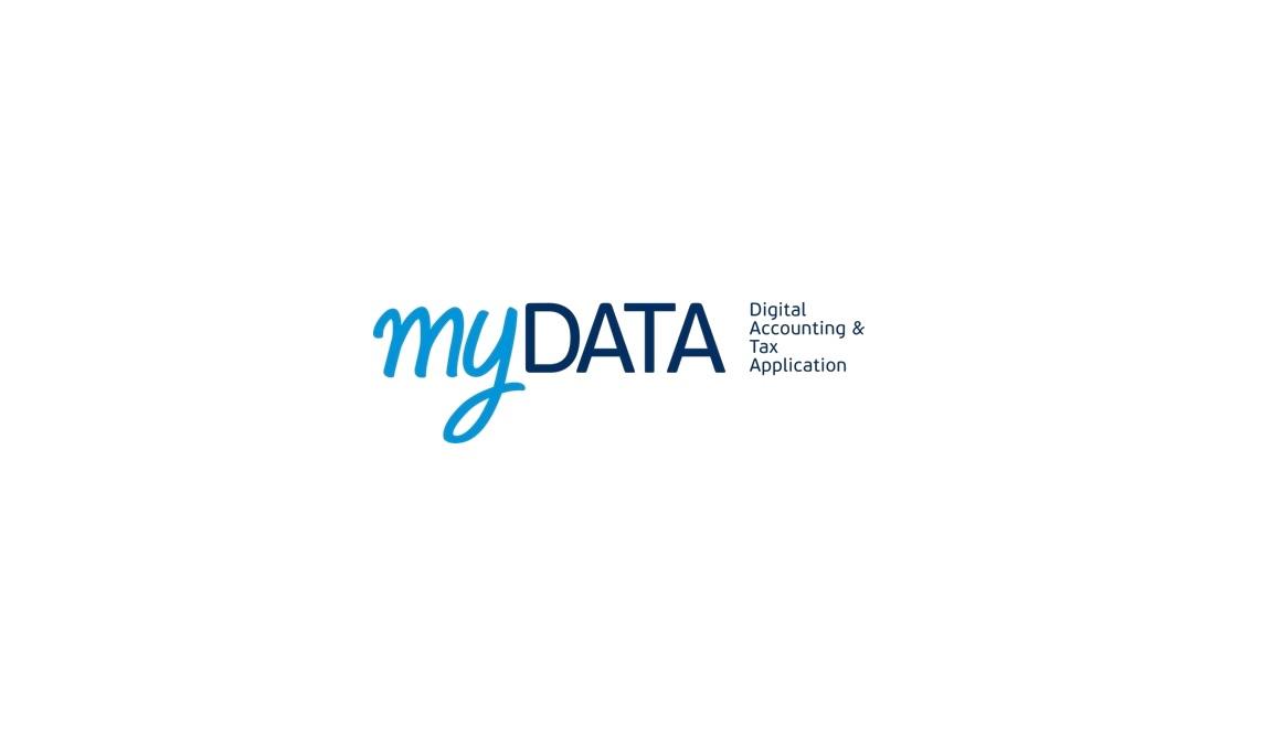 my DATA- Νέα εποχή τιμολόγησης